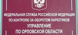 Украинские наркоторговцы