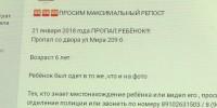 vlcsnap-8813-07-25-20h08m41s680