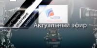 thumb-0148-12-06-19h31m59s684