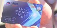 vlcsnap-3308-01-24-22h33m58s352