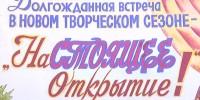 vlcsnap-3946-05-09-17h04m40s033
