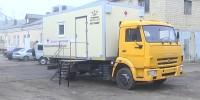 vlcsnap-6432-07-24-03h56m11s310