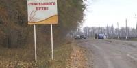 vlcsnap-9920-10-01-04h35m26s473