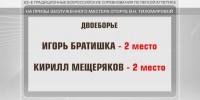 vlcsnap-7527-10-05-16h57m55s054