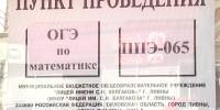 vlcsnap-9148-05-18-09h54m34s330