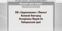 vlcsnap-1101-08-08-14h44m40s801