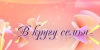 thumb-7683-11-11-22h09m31s407