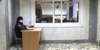 vlcsnap-7408-12-14-10h43m29s201