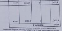 vlcsnap-00344